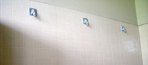 Foto de unas duchas