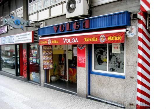 Cafetería Volga